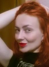 Алина, 30, Россия, Новосибирск