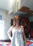 Оксана, 28  , Berdsk