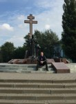 Maksim, 73  , Sjolokhovskij