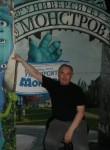 Ivan, 58, Ulyanovsk