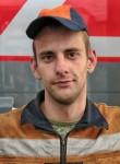 Dima, 39, Almetevsk