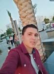 Mohamed , 23  , Bawshar