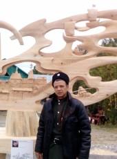 Vitaliy, 38, Russia, Aksarka