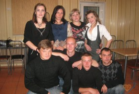 Konstantin, 36 - Miscellaneous