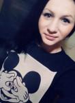 Yulya, 19, Gus-Khrustalnyy