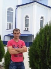 Zheka, 25, Ukraine, Kremenchuk