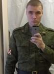 Maks, 24, Zheleznogorsk (Krasnoyarskiy)