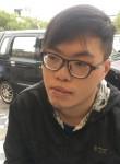 楊秉憲, 24  , Hualian