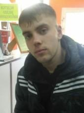 Михаил, 21, Россия, Мариинск