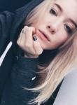 Дарья, 24 года, Ростов-на-Дону