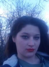Ruslana, 23, Ukraine, Kherson