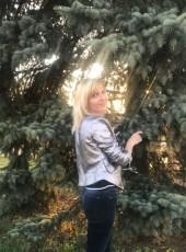Ирина, 41, Россия, Москва