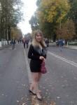 Марина, 39 лет, Алметьевск