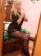 Diana, 27, Russia, Yekaterinburg