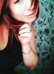 Екатерина, 24 года, Миколаїв