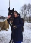 Esya, 27, Moscow