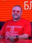 Roman sm. anketu, 44, Rostov-na-Donu