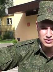 Anton, 20, Russia, Prokopevsk