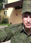 Anton, 19, Prokopevsk