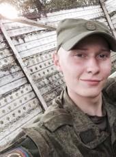 Vladislav, 24, Russia, Yaroslavl