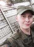 Vladislav, 24, Yaroslavl