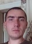 Oleksandr, 35  , Okhtyrka