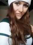 Катерина, 30 лет, Кемерово