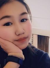 Kamarsulu, 18, Kazakhstan, Almaty