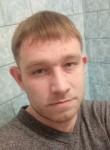 Kirill, 30, Izhevsk