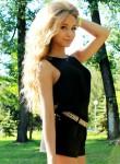 Anna Zhuravlyeva, 20  , Vladivostok