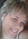 Лера, 48 лет, Кемерово