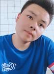 dawmn, 19, Beijing