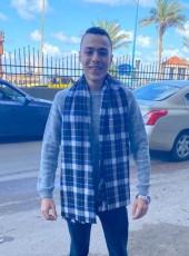 Hussein, 21, Egypt, Cairo