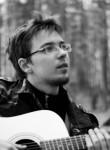 Andrey, 25, Kazan