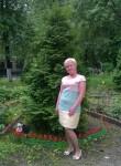 Елена, 48 лет, Москва