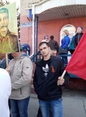 Yuriy, 28, Russia, Belovo