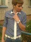 Ilya, 29, Ivanovo
