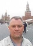 Андрей, 44 года, Кингисепп