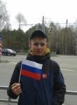 Timur, 19  , Izhevsk