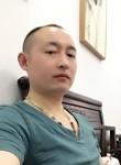 西门庆找潘金莲, 26  , Jieshou