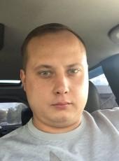 Максим, 31, Россия, Нижний Новгород