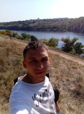 Igor , 32, Ukraine, Zaporizhzhya