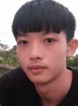 鴻, 23  , Nantou