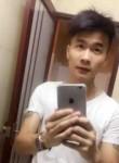 渣渣辉, 27, Zhaoqing