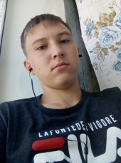 Danil, 18, Russia, Moscow