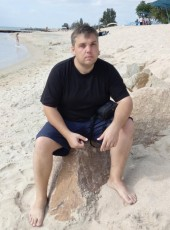 Aleksey, 37, Ukraine, Uman