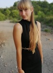 Vika, 18, Novosibirsk