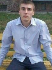Ivan, 32, Ukraine, Dolyna