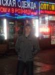 Евгений, 25 лет, Забайкальск
