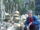 Sergey Nikolaevi, 54 - Just Me Галерея кактусов - Никитский ботсад